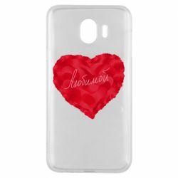 Чехол для Samsung J4 Сердце и надпись Любимой