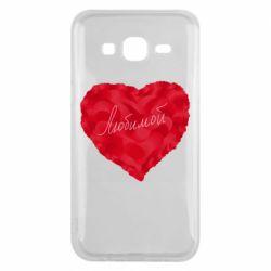 Чехол для Samsung J5 2015 Сердце и надпись Любимой