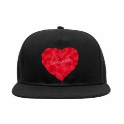 Снепбек Сердце и надпись Любимой