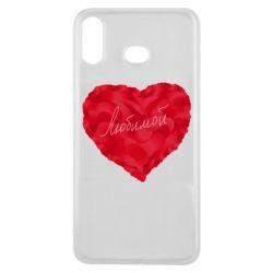 Чехол для Samsung A6s Сердце и надпись Любимой