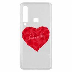 Чехол для Samsung A9 2018 Сердце и надпись Любимой