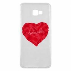 Чехол для Samsung J4 Plus 2018 Сердце и надпись Любимой