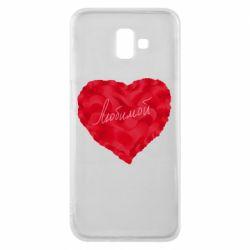 Чехол для Samsung J6 Plus 2018 Сердце и надпись Любимой