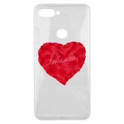 Чехол для Xiaomi Mi8 Lite Сердце и надпись Любимой