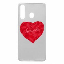 Чехол для Samsung A60 Сердце и надпись Любимой