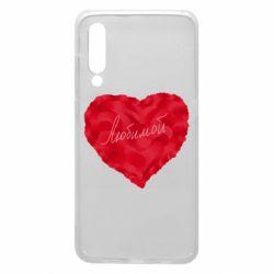 Чехол для Xiaomi Mi9 Сердце и надпись Любимой