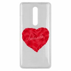 Чехол для Xiaomi Mi9T Сердце и надпись Любимой