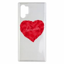 Чехол для Samsung Note 10 Plus Сердце и надпись Любимой