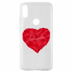 Чехол для Xiaomi Mi Play Сердце и надпись Любимой