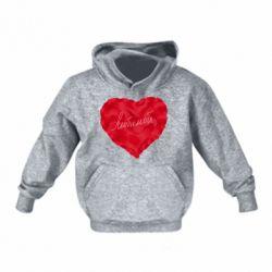 Детская толстовка Сердце и надпись Любимой