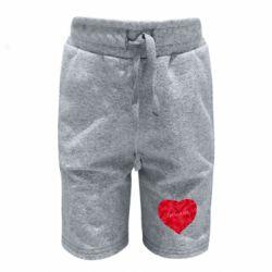 Детские шорты Сердце и надпись Любимой