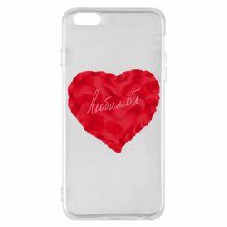 Чехол для iPhone 6 Plus/6S Plus Сердце и надпись Любимой