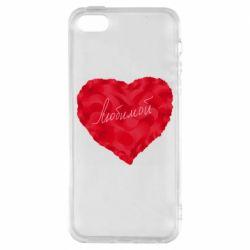 Чехол для iPhone5/5S/SE Сердце и надпись Любимой