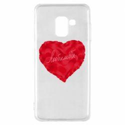 Чехол для Samsung A8 2018 Сердце и надпись Любимой