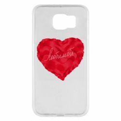 Чехол для Samsung S6 Сердце и надпись Любимой
