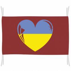Прапор Серце України