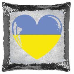 Подушка-хамелеон Серце України