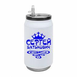 Термобанка 350ml Сергій Батькович