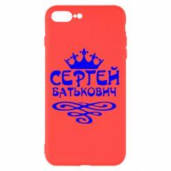 Чохол для iPhone 7 Plus Сергій Батькович