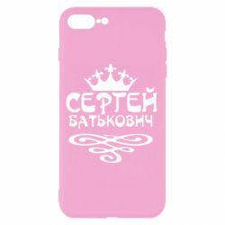 Чохол для iPhone 8 Plus Сергій Батькович