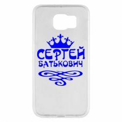 Чохол для Samsung S6 Сергій Батькович