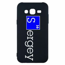 Чехол для Samsung J5 2015 Sergey