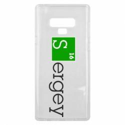 Чехол для Samsung Note 9 Sergey