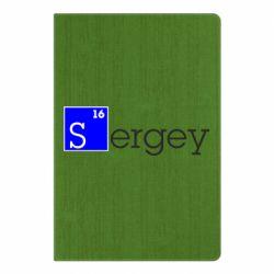 Блокнот А5 Sergey