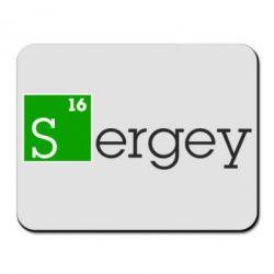 Коврик для мыши Sergey - FatLine