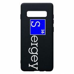 Чехол для Samsung S10+ Sergey
