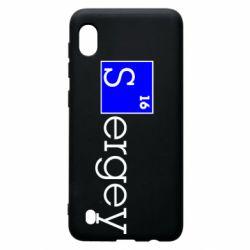 Чехол для Samsung A10 Sergey