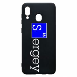 Чехол для Samsung A20 Sergey