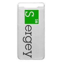 Чехол для Samsung A80 Sergey