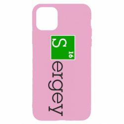 Чехол для iPhone 11 Sergey