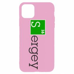 Чехол для iPhone 11 Pro Sergey