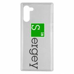 Чехол для Samsung Note 10 Sergey