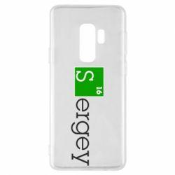 Чехол для Samsung S9+ Sergey