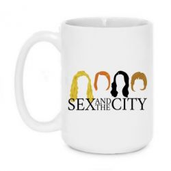 Кружка 420ml Sex and the city