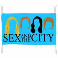 Прапор Sex and the city