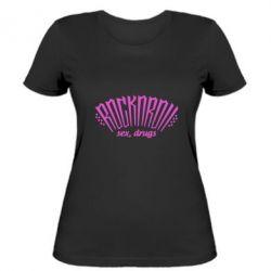 Купить Papurasx, Женская футболка Sex Drugs Rock n roll, FatLine