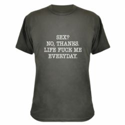 Камуфляжна футболка Sex? No, tanks.