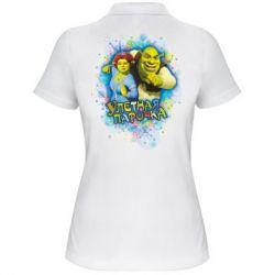 Женская футболка поло Ш&Ф Улетная парочка