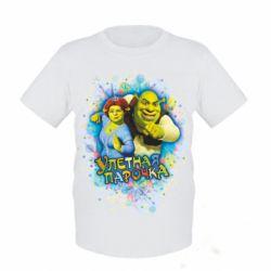 Дитяча футболка Ш&Ф Ульотна пара