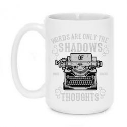 Кружка 420ml Shadows Of Thoughts