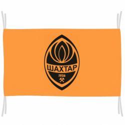Флаг Шахтар 1936