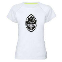 Женская спортивная футболка Шахтар 1936