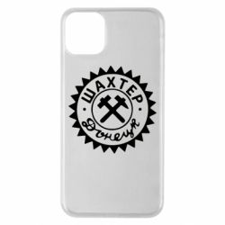 Чехол для iPhone 11 Pro Max Шахтер Донецк