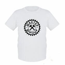 Детская футболка Шахтер Донецк - FatLine