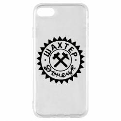 Чехол для iPhone 8 Шахтер Донецк