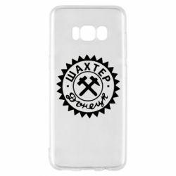 Чехол для Samsung S8 Шахтер Донецк